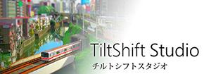 tiltshift-300x105