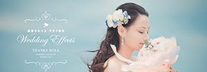 weddingefect